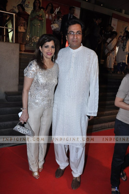 Talat Aziz with his wife Bina Aziz