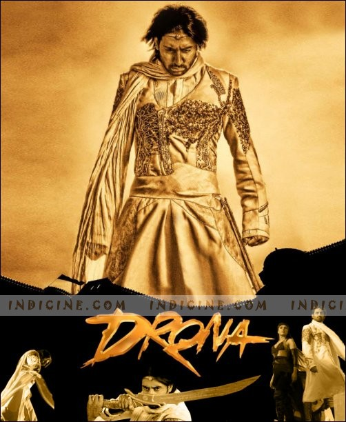 Drona first look