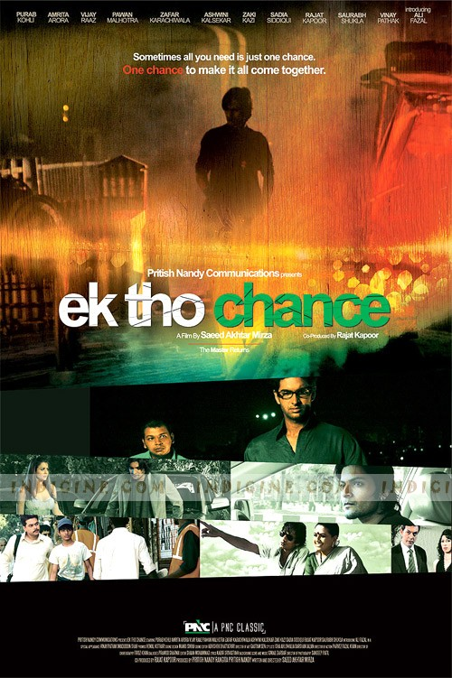 Ek Tho Chance