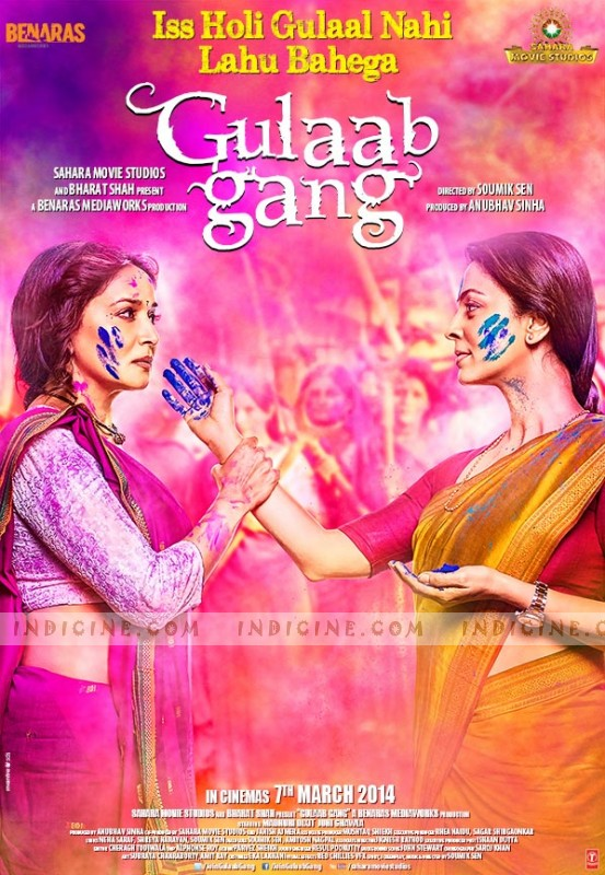 Watch Online Gulaab Gang 2014 Full Movie Free Download DVD HQ