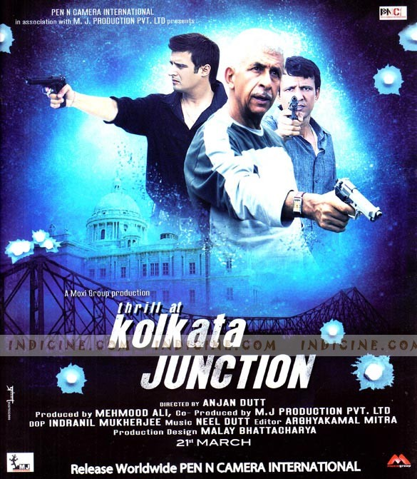 Kolkata Junction First Look: 3 super actors in one film!