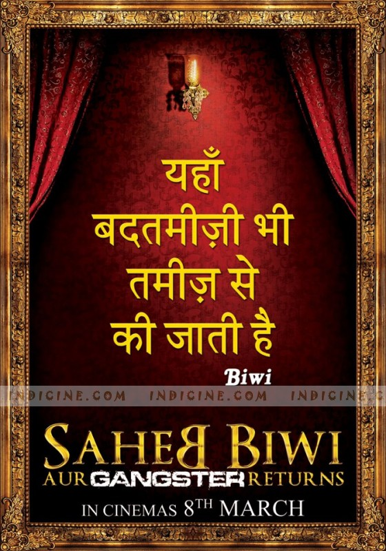 http://www.indicine.com/images/gallery/bollywood/movies/saheb-biwi-aur-gangster-returns/92941-Saheb-Biwi-Aur-Gangster-Returns-large.jpg