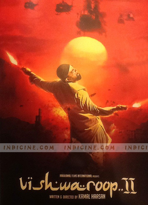 Vishwaroop II First Look