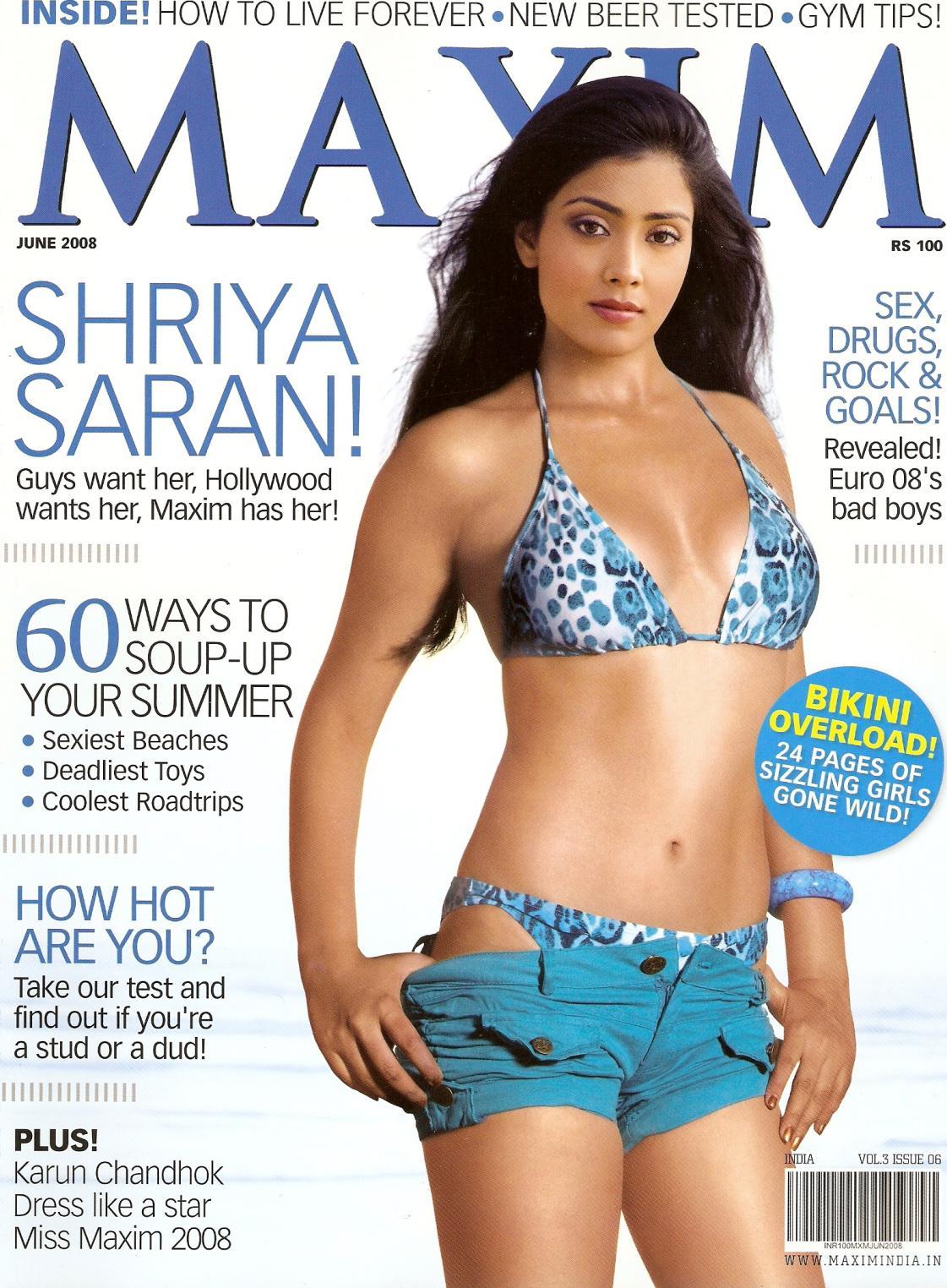 Bikini Pics: Maxim Cover featuring Shriya Saran
