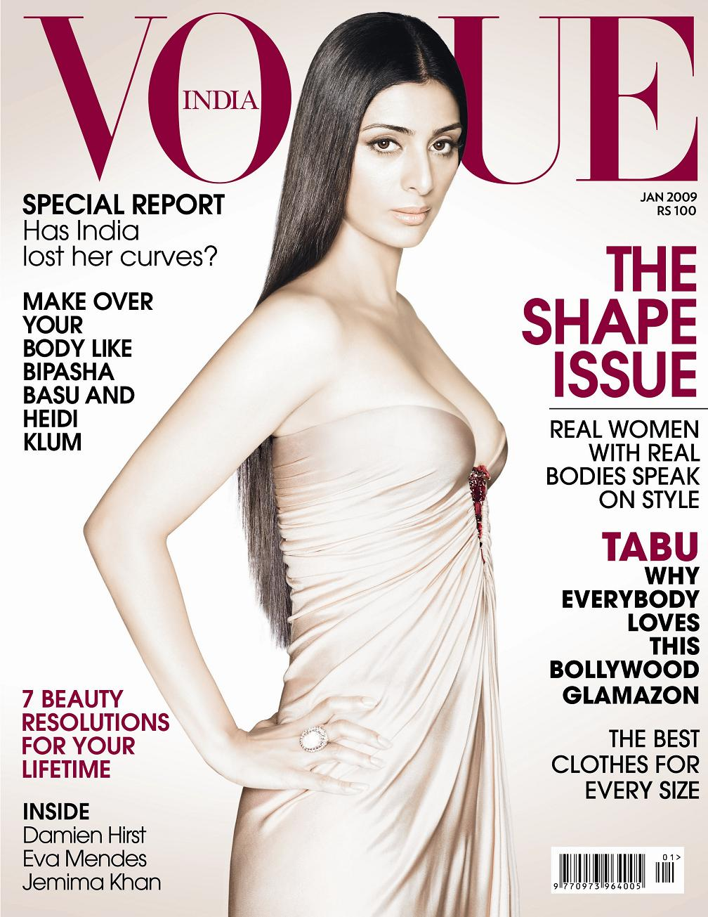 Tabu Vogue Cover - Hot and Sexy!