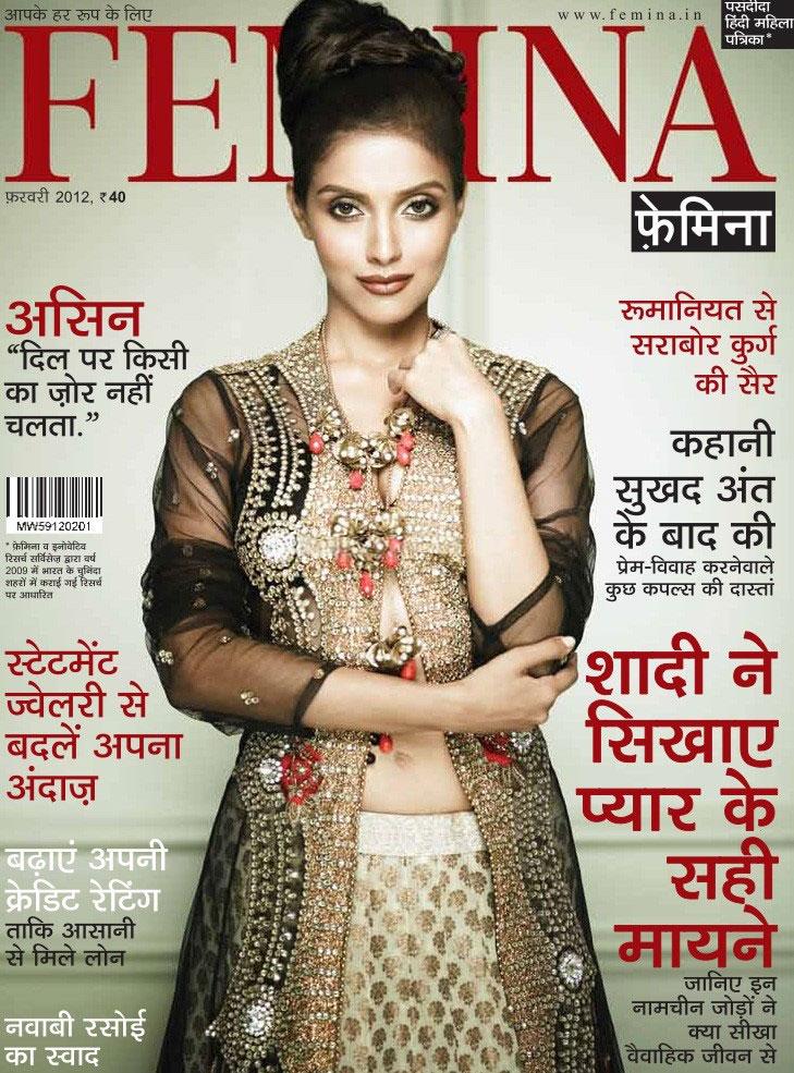 Asin Thottumkal on the cover of Femina Hindi - February 2012