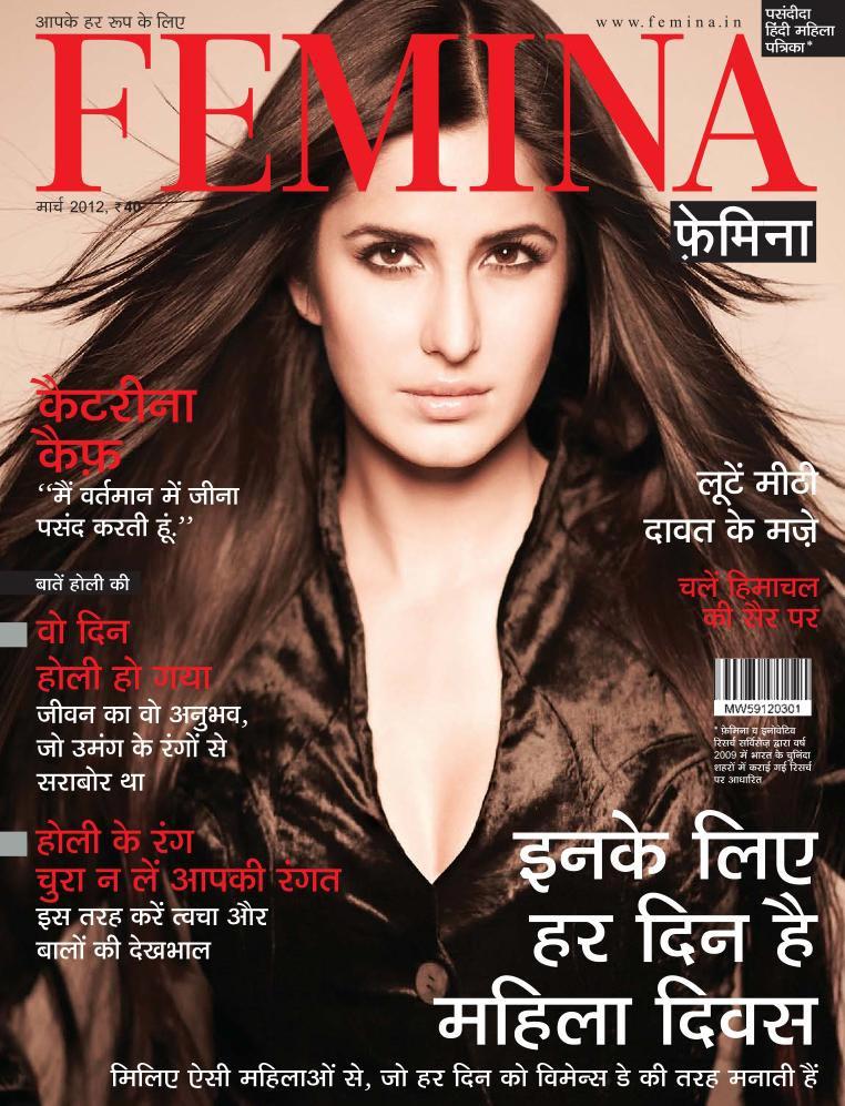 Katrina Kaif on the cover of Femina Hindi - March 2012