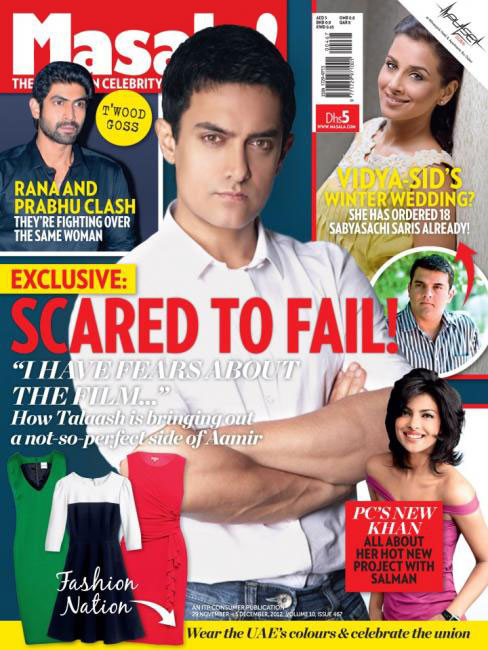 http://www.indicine.com/img/2012/08/Aamir-Khan-on-Masala.jpg