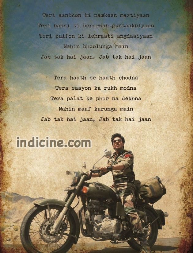 Jab Tak Hai Jaan Poetry