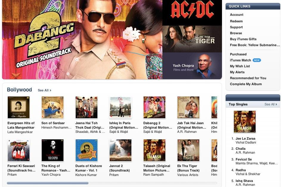 iTunes Store India