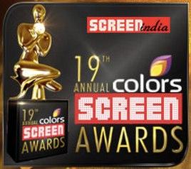 Color Screen Awards 2013