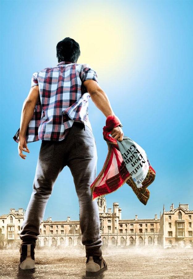 Varun Dhawan - Kandireega remake first look