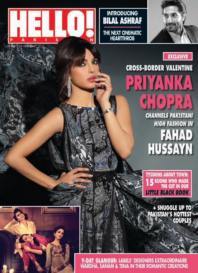 Priyanka Chopra Magazine Cover: Hello Pakistan