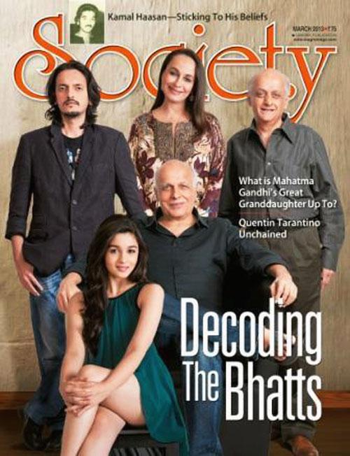 Alia Bhatt with Vishesh, Mahesh, Mukesh, Soni Razdan