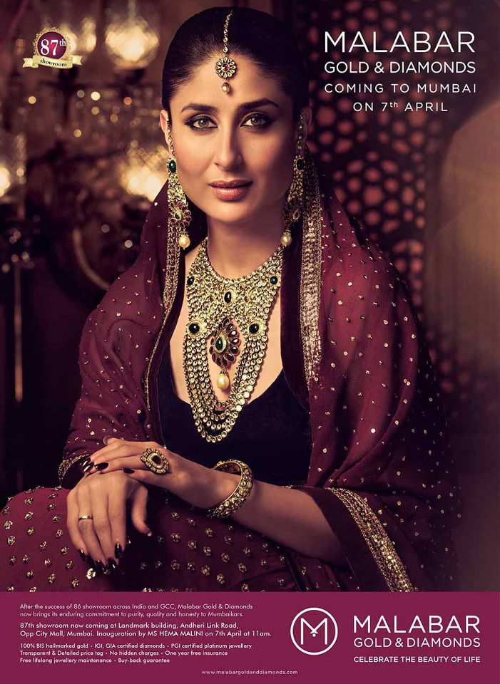 Kareena Kapoor: Malabar Gold and Diamonds Ad