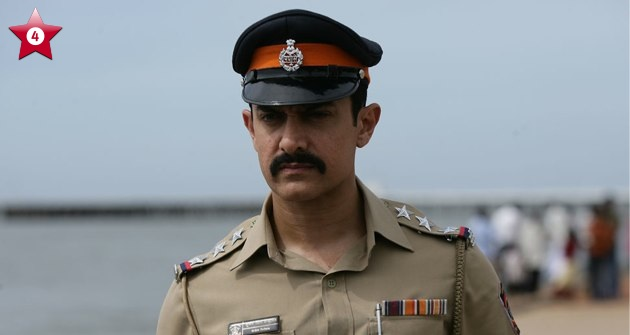 Aamir Khan Actor