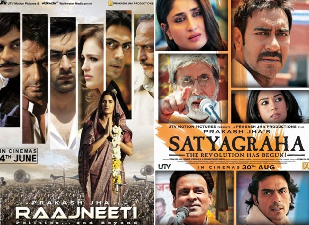 Satyagraha Vs Raajneeti Box Office Comparison
