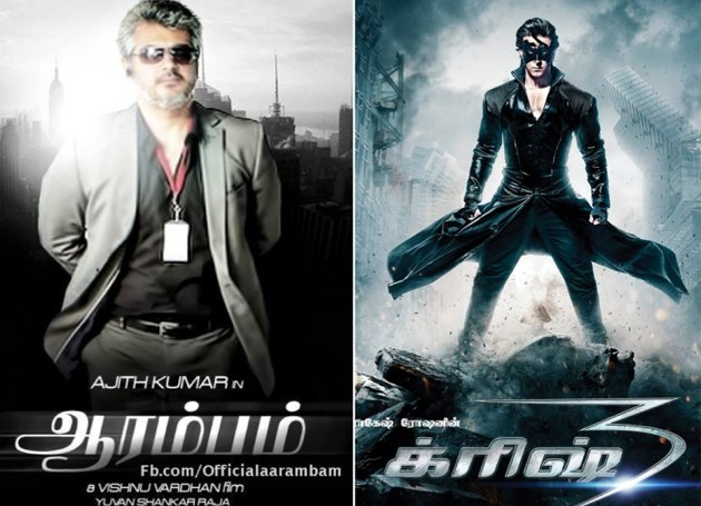 Krrish 3 - Arrambam