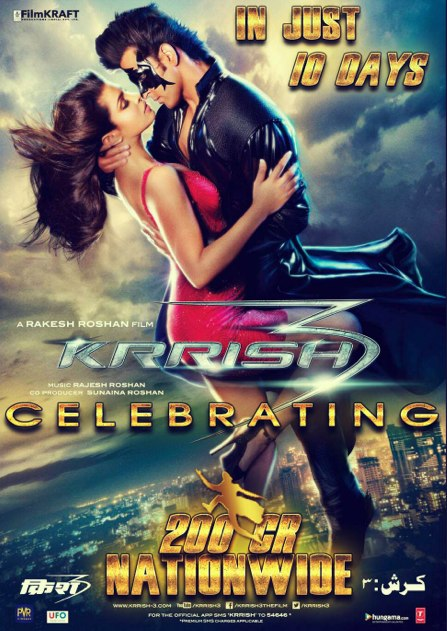 Krrish 3 box office collections 12 days - Krrish box office collection ...