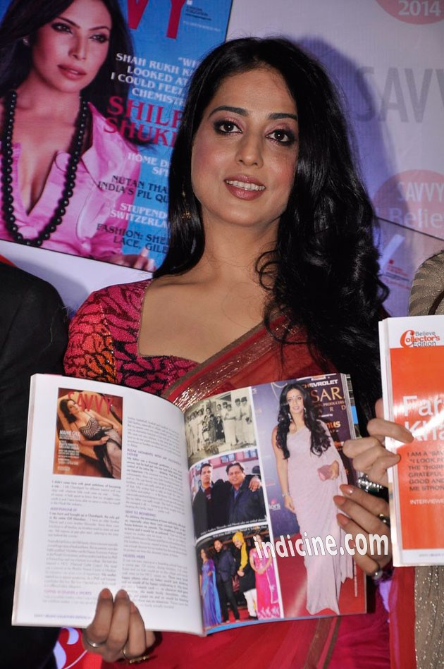 Mahie Gill at Savvy Magazine special issue launch