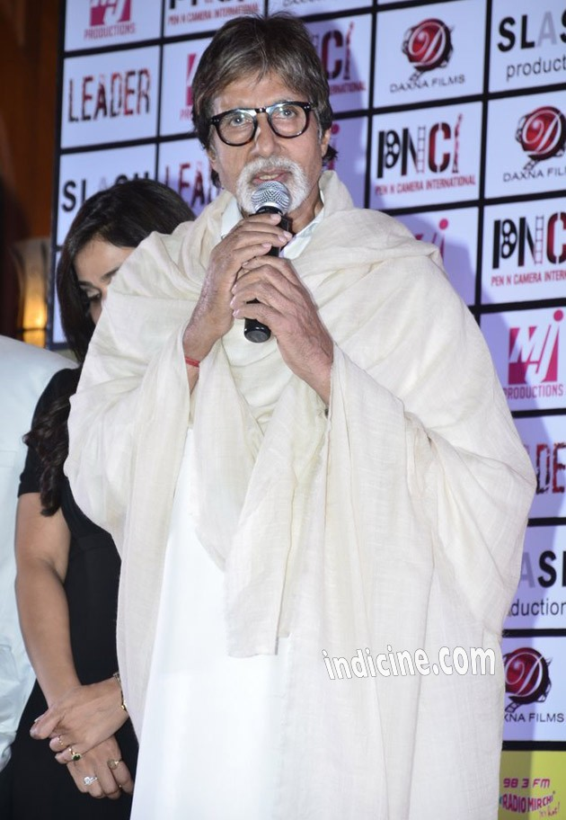 Amitabh Bachchan at first look launch of the film Leader