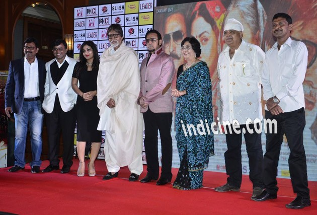 First look launch of the film Leader