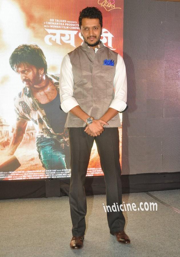 Ritesh Deshmukh at audio release of Marathi movie Lai Bhari