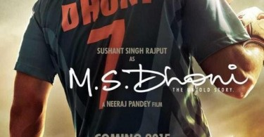 M S Dhoni First Look - Sushant Singh Rajput