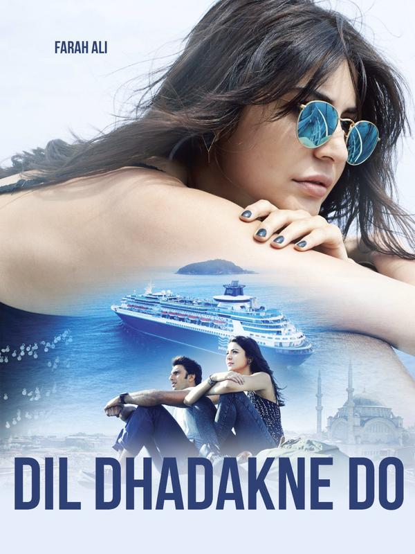 dil dhadakne do movie download utorrentgolkes