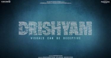 Drishyam logo