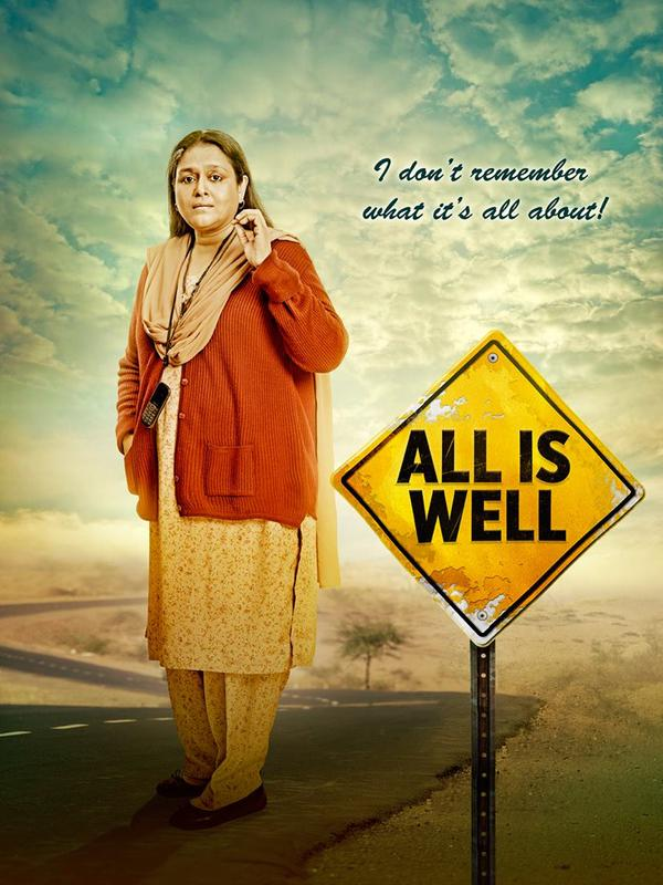 All Is Well first look - Supriya Pathak