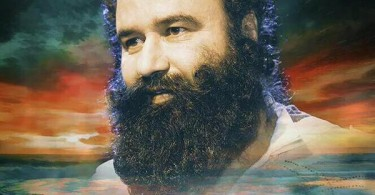 MSG 2 First Look