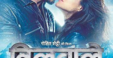 Dilwale Hindi Poster