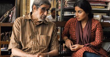 Amitabh Bachchan, Vidya Balan Still from Movie TE3N