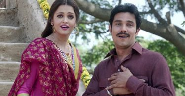 Sarbjit Reviews by Critics