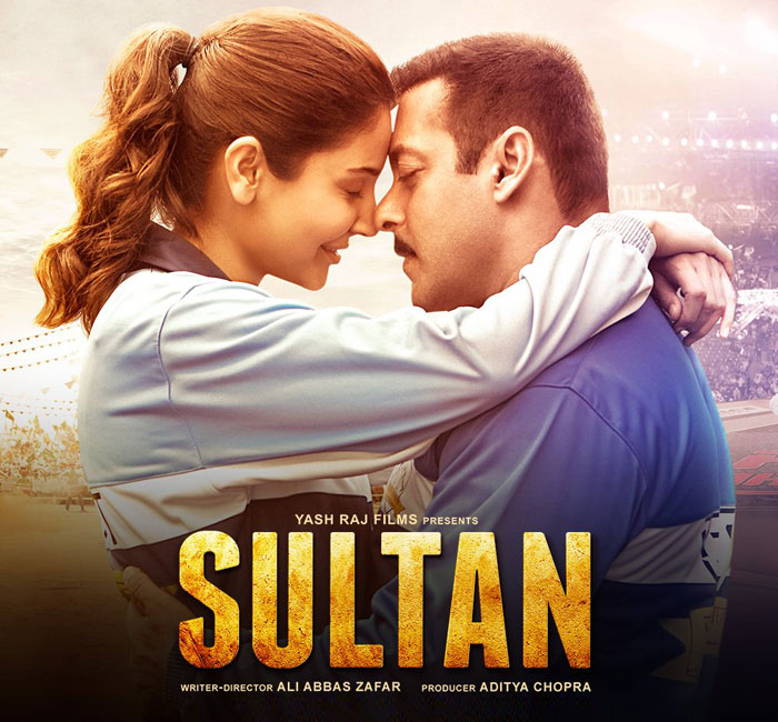 Sultan New poster