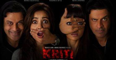 Kriti Short Film