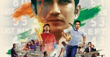 M S Dhoni - The Untold Story New Poster