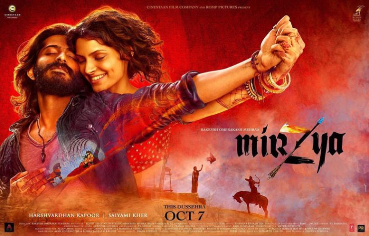 Mirzya Movie Review
