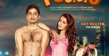 fuddu-reviews-by-critics