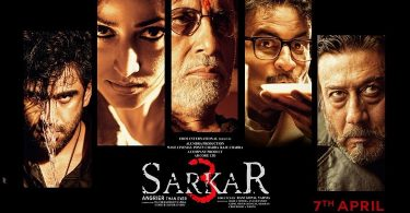 Sarkar 3 Poster