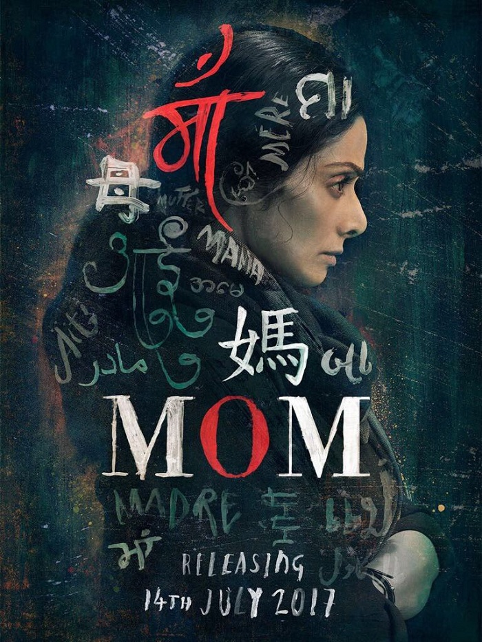 Mom First Look - Sridevi