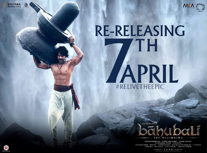 Baahubali Re-releasing