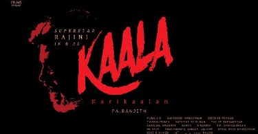 Kaala Karikaalan First Look - Rajinikanth