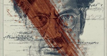 Manto First Look