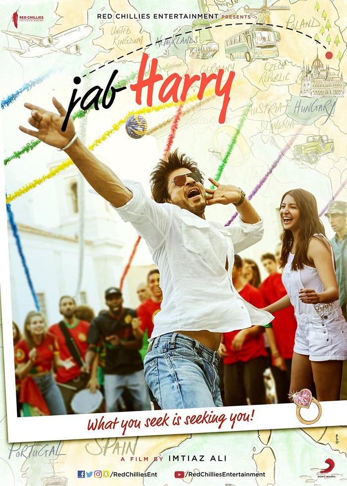 Jab Harry Met Sejal First Look