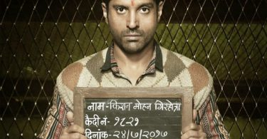 Lucknow Central First Look - Farhan Akhtar