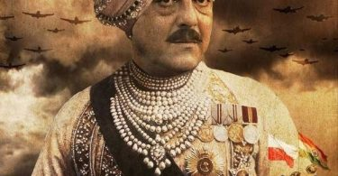 The Good Maharaja First Look - Sanjay Dutt