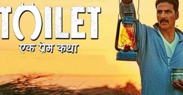 Toilet Ek Prem Katha Review
