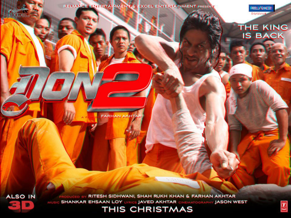 Don 2 - 3D wallpapers